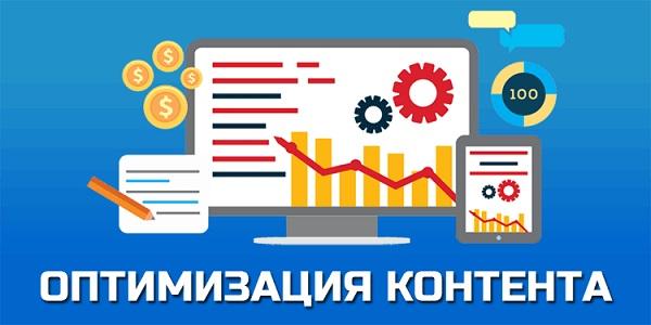 Как оптимизировать контент-стратегию с помощью мониторинга социальных сетей